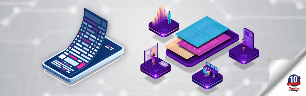 Why_Do_Modern_Businesses_Prefer_Cross-Platform_Mobile_App_Development_website-1024x323